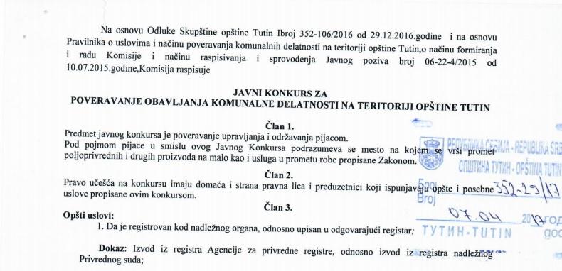 Javni konkurs za poveravanje obavljanja komunalne delatnosti na teritoriji opštine Tutin