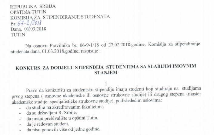 Konkurs o dodeli studentskih  stipendija za studente sa slabijim imovnim stanjem  br 67-2/2018 od 01.03.2018.g.