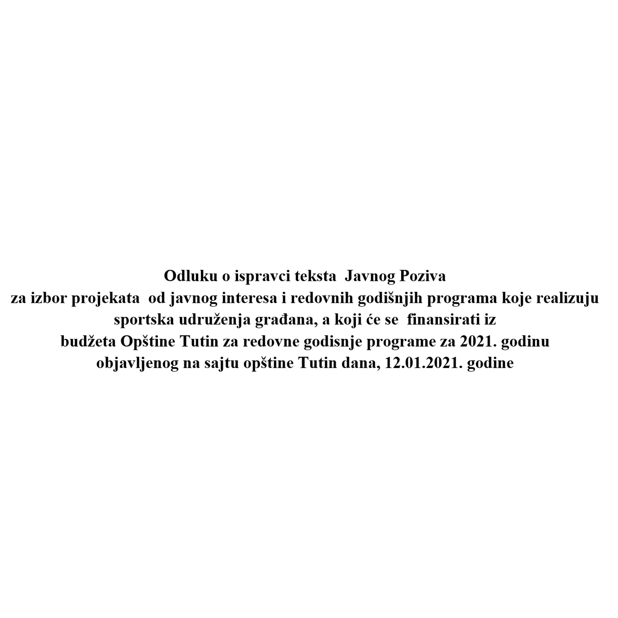 ISPRAVKA JAVNOG POZIVA sportski klubovi 2021.