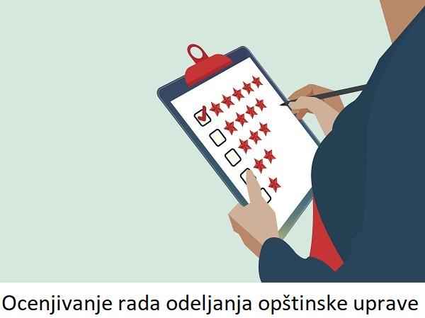 Ocenjivanje rada odeljenja opštinske uprave