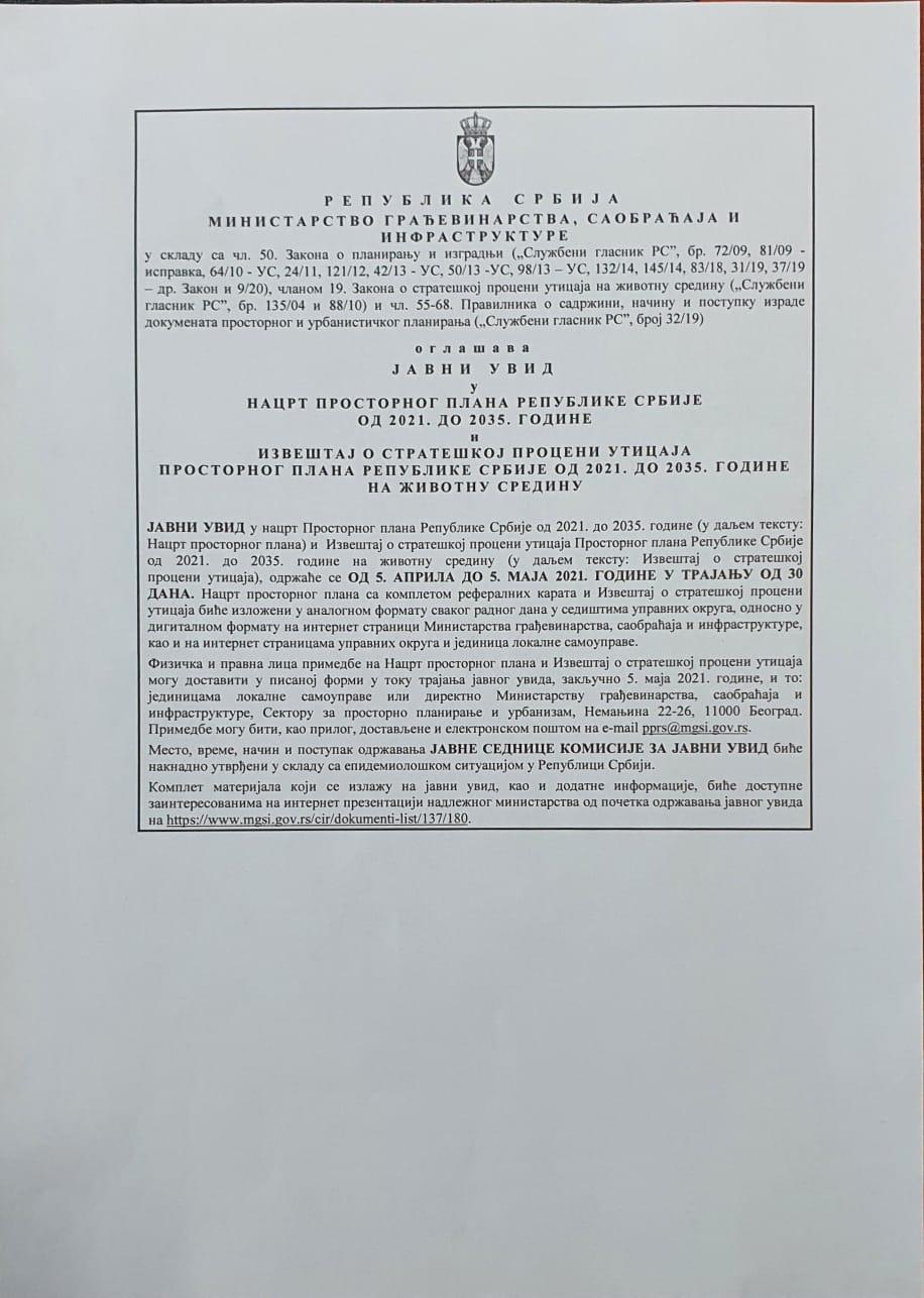 Javni uvid u nacrt prostornog plana Republike Srbije od 2021 do 2035. godine