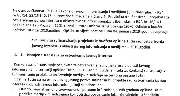 Javni poziv za sufinansiranje projekata iz budžeta opštine Tutin radi ostvarivanja  javnog interesa u oblasti javnog informisanja u medijima u 2019. godini